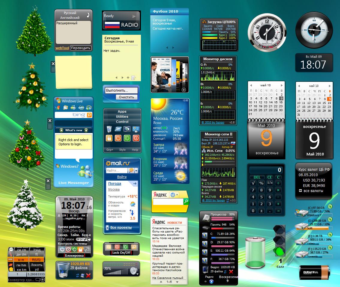 Скачать бесплатно сборку гаджетов для windows 7