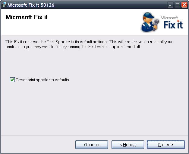 Microsoftfixit50126.msi